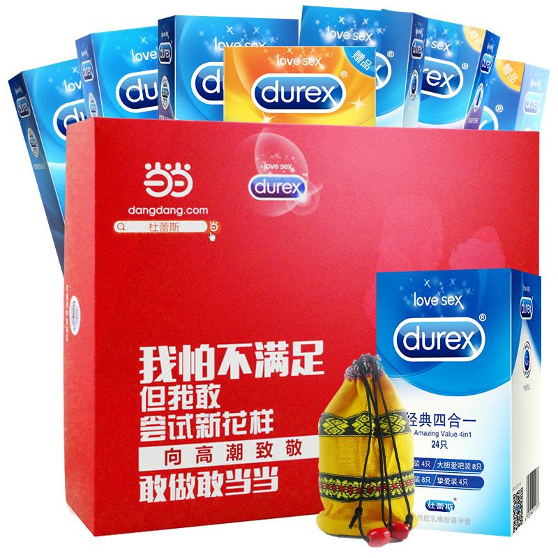 [当当自营]Durex杜蕾斯避孕套安全套当当定制款48只(经典四合一24只+随机3只+亲昵4只+紧型4只+螺纹2只*2+福袋9只)