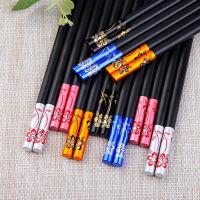 10双家用合金筷子1人1色套装防滑耐高温不发霉易清洗快子日式快子家庭防滑非实木筷子