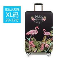 火烈鸟弹力箱套20拉杆箱套242628行李箱旅行箱保护套30寸加厚耐磨 花丛火烈鸟 XL码(加厚)