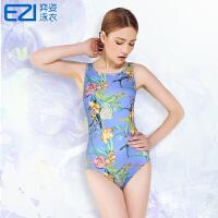 2016弈姿EZI新款小胸聚拢高领性感系带塑身女连体三角游泳衣1387