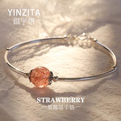 草莓晶水晶手工手链银管手镯镯子S925纯银手链清新配饰女款