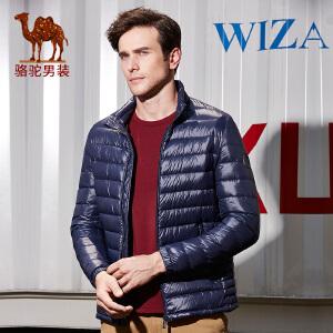 骆驼男装   冬季青年无帽立领纯色商务休闲羽绒服外套 男