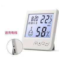 电子温度计家用室内温湿度计婴儿房室温表钟壁挂式家居日用生活日用浴室用品