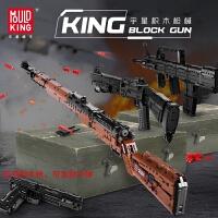 兼容乐高绝地求生AWM吃鸡积木枪拼装玩具男孩子可发射子弹武器98K