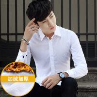 加绒男装韩版修身长袖纯色白衬衣加绒加厚男士长袖衬衫