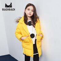 【2件3折:159】巴拉巴拉旗下 巴帝巴帝90%白鸭绒女童宝宝羽绒服保暖2018