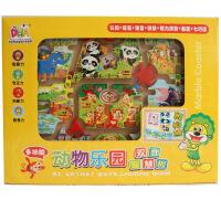 【当当自营】DHA双面智慧板多功能运笔迷宫画板磁性拼图 动物乐园智慧板DHA286032