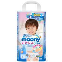 【澳门直购】日本尤妮佳Moony拉拉裤学步裤 纸尿裤尿不湿 男宝大码L44片