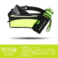 户外大容量手机运动腰包男女通用多功能马拉松跑步登山骑行水壶包