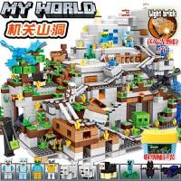 乐高积木我的世界男孩子拼装玩具9益智力7儿童男童8机关山洞6岁10