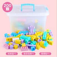 儿童积木拼装玩具益智大颗粒宝宝拼插塑料男孩女孩大号1-3一6周岁