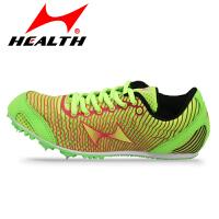 海尔斯跑钉鞋 田径鞋训练鞋比赛跑钉鞋男女钉子鞋