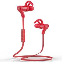 EDIFIER漫步者 W288BT 新版无线运动蓝牙耳机入耳挂耳麦红色