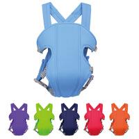 婴儿背带 横抱式背巾四季通用新生儿背带婴幼儿后背式 -婴儿背婴带宝宝背袋母婴用品抱带儿童背带-蓝色