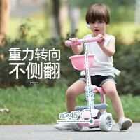 儿童滑板车 三合一 1-2-3-6岁可坐3轮溜溜车男女宝宝幼儿小孩滑滑车