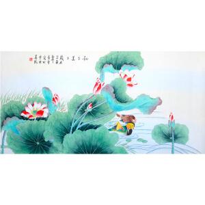 凌雪《花鸟30》著名画家
