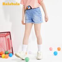 巴拉巴拉女童裤子洋气牛仔裤夏装童装儿童中大童短裤韩版时尚女孩