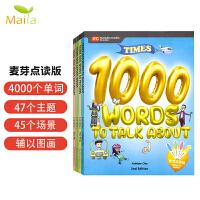 小达人点读笔配套书 点读版Times4000 Words for ESL 4000词(全4册)原版进口 不含点读笔