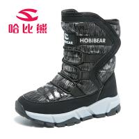 【2件3折到手98.4元】哈比熊冬季儿童雪地靴男童保暖中筒靴女童防滑户外棉鞋童鞋
