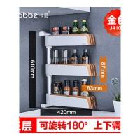 厨房置物架 壁挂用品用具转角收纳架储物架调料架调味架层架