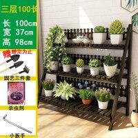 可折叠实木花架子阳台多层室内省空间落地式植物架多肉花盆架