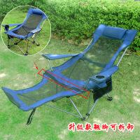 便携桌椅床户外折叠椅子多功能躺椅式休闲午休沙滩钓鱼桌椅自驾游陪护床
