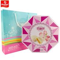 【包邮】华美(huamei)月饼 金丽莎冰皮月饼 600g 八角型铁盒 广式中秋月饼
