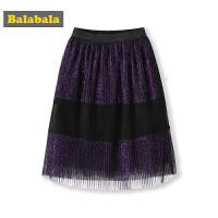 巴拉巴拉女童半身裙秋冬宝宝洋气裙儿童高腰长裙