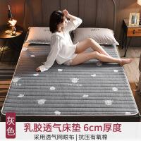 乳胶床垫学生宿舍1.5m榻榻米加厚床褥垫子双人家用床上用品