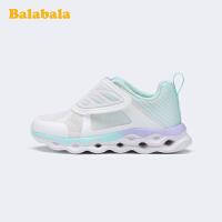 【6.8超品 2件5折价:104.95】巴拉巴拉官方童鞋女童鞋子韩版潮范儿网孔透气2020新款夏季运动鞋