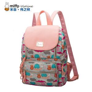 Miffy米菲 新款时尚潮流双肩包 韩版印花休闲女包背包旅行包包袋