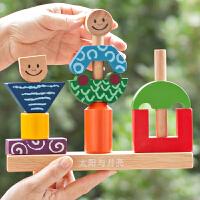 小乖蛋 太阳与月亮48关 儿童逻辑思维训练游戏4-6岁木质益智玩具