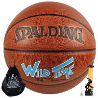 Spalding 斯伯丁篮球比赛标准7号室内外兼用蓝球PU材质