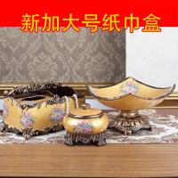 【家装节 夏季狂欢】欧式果盘套装奢华创意家居客厅茶几装饰品摆件水三件套家用