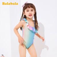 巴拉巴拉女童泳衣两件套公主裙式连体泳衣泳帽披肩套装女小童宝宝