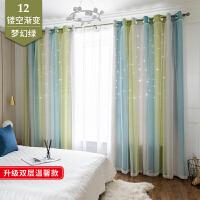 免打孔安装窗帘成品棉麻遮光北欧简约现代阳台卧室飘窗客厅落地窗