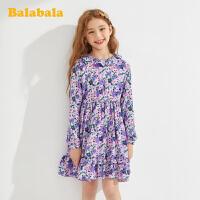 巴拉巴拉女童裙子儿童公主裙春装2020新款中大童田园碎花连衣裙女