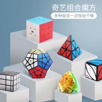 魔方套装全套三3四4阶异形镜面金字塔组合顺滑初学者比赛玩具