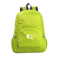 休闲户外登山包超轻便携大容量旅行双肩包皮肤包折叠户外登山包旅行包男女运动旅行双肩背包