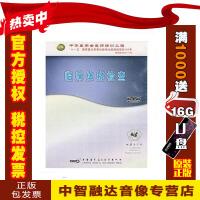 正版包票临床体格检查DVD