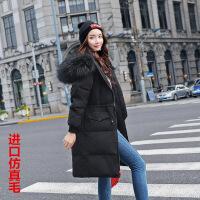 反季2018新款羽绒服女中长款韩版加厚过膝