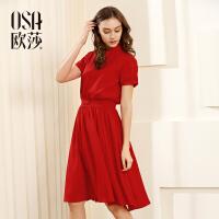 欧莎2017夏季新款女装简约V领时尚收腰百搭连衣裙S117B13057