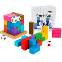 儿童益智力拼图七巧板3-5-6周岁俄罗斯方块积木索玛方块早教玩具