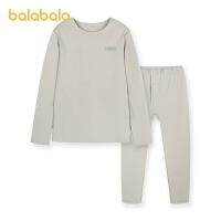 【3件4折价:88】巴拉巴拉儿童内衣套装棉男童女童秋衣柔软宝宝睡衣中大童小童无痕