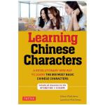 【预订】Tuttle Learning Chinese Characters: (hsk Levels 1-3) a