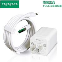 OPPO原装闪充充电器AK779 R11/R9新款第四代闪充原装充电器