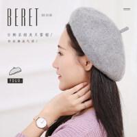 日韩系女士甜美贝雷帽 新款羊毛呢蓓蕾帽 休闲画家帽潮纯色贝雷帽子女