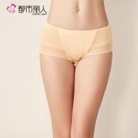 【都市丽人】女式内裤性感网纱中腰舒适提臀三角裤女2P7504