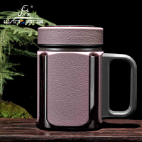 上海万象紫砂杯 办公杯 420ml 带滤网泡茶水杯HQC1152-420