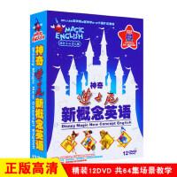 迪士尼新概念神奇英语少儿童英文动画早教启蒙12DVD学习光盘碟片